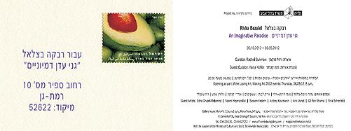 invitation2small